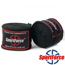 Боксерские бинты SportForce SF-HW01