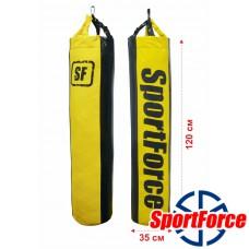 Боксерский мешок SportForce (Пчела) 160см